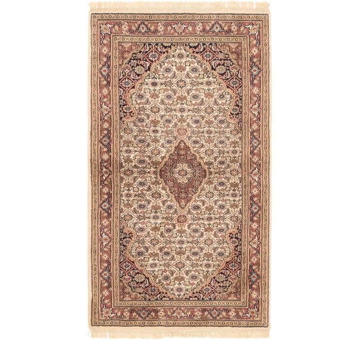 90cm x 163cm Jaipur Agra Rug