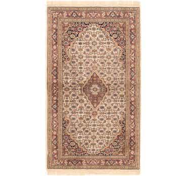 Image of 3' x 5' 4 Jaipur Agra Rug