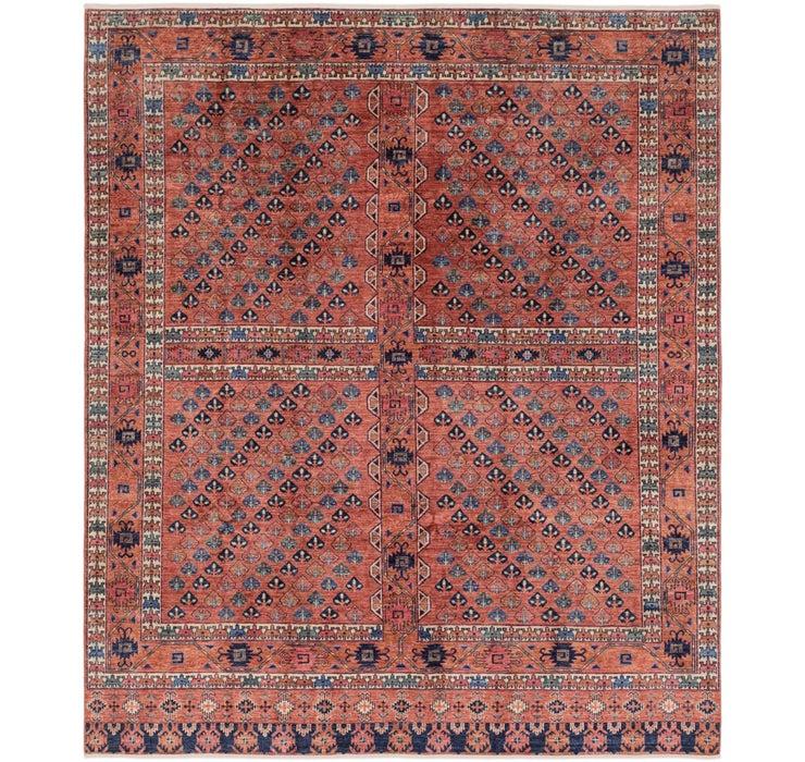 245cm x 285cm Afghan Ersari Rug