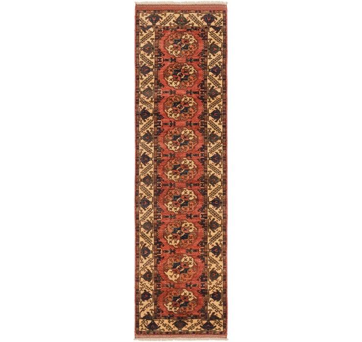 85cm x 305cm Afghan Ersari Runner Rug
