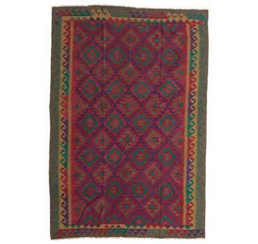 Image of 6' 8 x 10' Kilim Maymana Rug