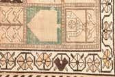 4' 7 x 9' 5 Ultra Vintage Persian Runner Rug thumbnail