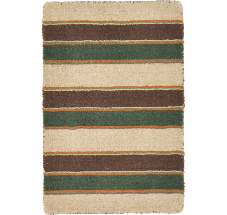 2' x 3' Reproduction Gabbeh Rug