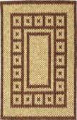 183cm x 275cm Wooden Wood Rug thumbnail