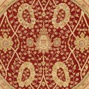 Link to Red of this rug: SKU#3114491