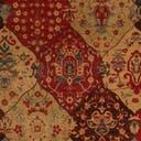 Link to Tan of this rug: SKU#3116613