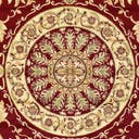 Link to variation of this rug: SKU#3118156