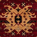 Link to Red of this rug: SKU#3137870
