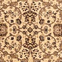 Link to Ivory of this rug: SKU#3119299