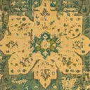 Link to variation of this rug: SKU#3119887
