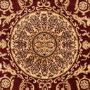 Link to Red of this rug: SKU#3120398
