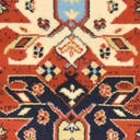 Link to Terracotta of this rug: SKU#3119153