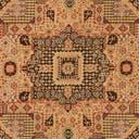 Link to Brown of this rug: SKU#3125660