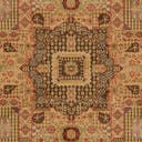 Link to Brown of this rug: SKU#3125651