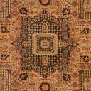 Link to Brown of this rug: SKU#3125652