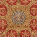 Link to Red of this rug: SKU#3125712