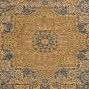 Link to Beige of this rug: SKU#3125777