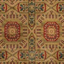 Link to Blue of this rug: SKU#3125792