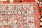 183cm x 275cm Heriz Design Rug thumbnail