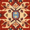 Link to Terracotta of this rug: SKU#3128718
