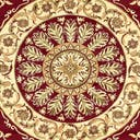 Link to Red of this rug: SKU#3136622