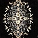 Link to Black of this rug: SKU#3137486