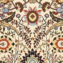Link to Cream of this rug: SKU#3137558