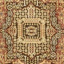 Link to Brown of this rug: SKU#3137616