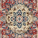 Link to Dark Blue of this rug: SKU#3145770