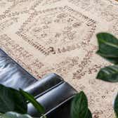 275cm x 365cm Arcadia Rug thumbnail