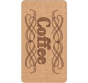 2' 2 x 4' Doormat Rug main image