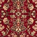 Link to Burgundy of this rug: SKU#3152884